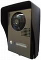 Video Door Phone-Outdoor Camera