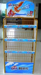 Display stand for exhibition