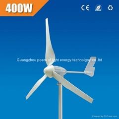 Wind Generator 400W 12V/24V DC