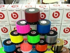 Bluetooth Sound HiFi Beatbox