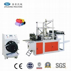 Wenzhou Full automatic continuous-rolled machine