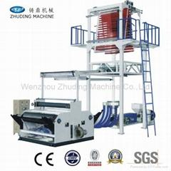 Wenzhou DOUBLE-LAYER CO-EXTRUSION ROTARY DIE FILM EXTRUSION MACHINE