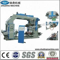 Wenzhou Film flexo printing machine