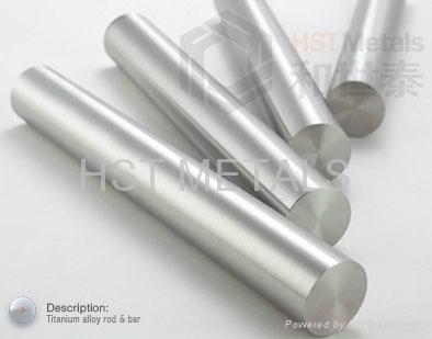 Titanium Alloy Bar 2