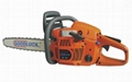 gasoline chain saw(GL6000)