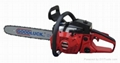 gasoline chain saw(GL4200M)
