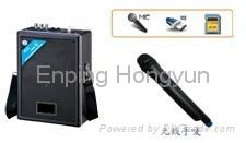 Portable outdoor speaker,Portable PA speaker TX-220