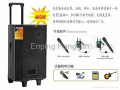 Portable PA speaker Portable PA system TA-150