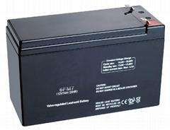 12v7ah Lead Acid Battery