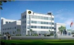 ZhengZhou Xindalu Refractory Co., Ltd
