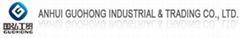 Anhui Guohong Industrial & Trading Co., Ltd
