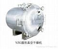 YZG Series Round Static Vacuum Dryer