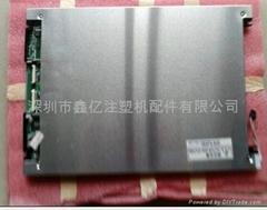 海天注塑機電腦顯示屏LFUGB6131A