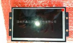 弘訊電腦Q7顯示屏