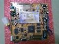 注塑機電腦配件MMIK32