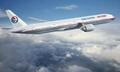 air freight service 1