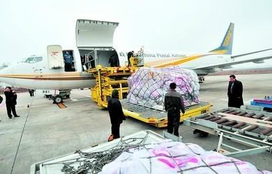 air freight service 3