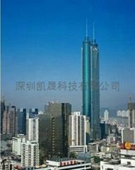 深圳凯晟科技有限公司