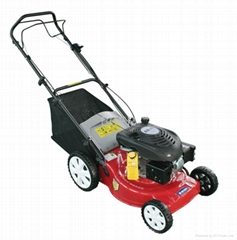20'' steel self -propelled lawn mower