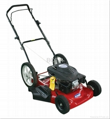 22'' steel discharge lawn mower