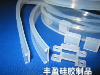 99燈條硅膠套管 1