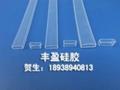 3528貼片硅膠套管 2