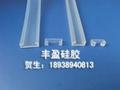 3528貼片硅膠套管 3