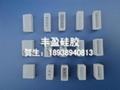 LED硅膠堵頭
