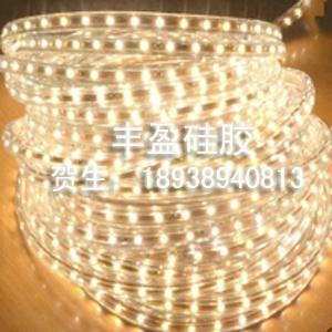 LED燈條硅膠卡座 2