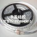 LED燈條硅膠卡座 3