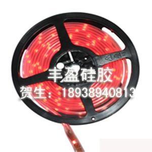 LED硅膠卡扣 2