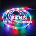 LED硅膠卡扣 3
