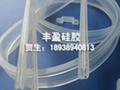 LED硅膠卡子