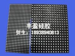 LED硅膠面罩