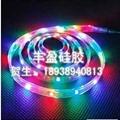 LED燈飾硅膠墊圈 3