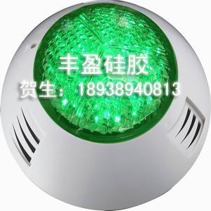 LED硅膠密封墊圈 2