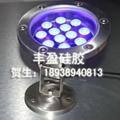 LED硅膠密封圈 2