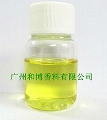 芳香姜精油