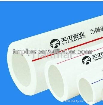PPR冷熱水管 1
