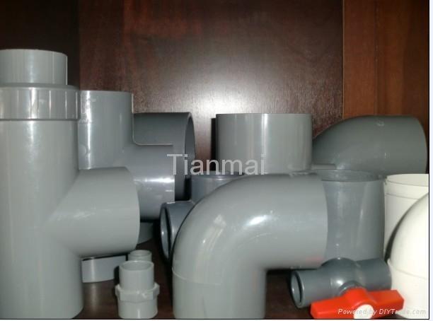 PPR冷熱水管 4