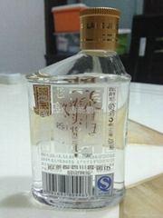 100 ml small package Gulin Lang