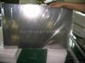 22英寸镜面功能防水液晶电视机 2