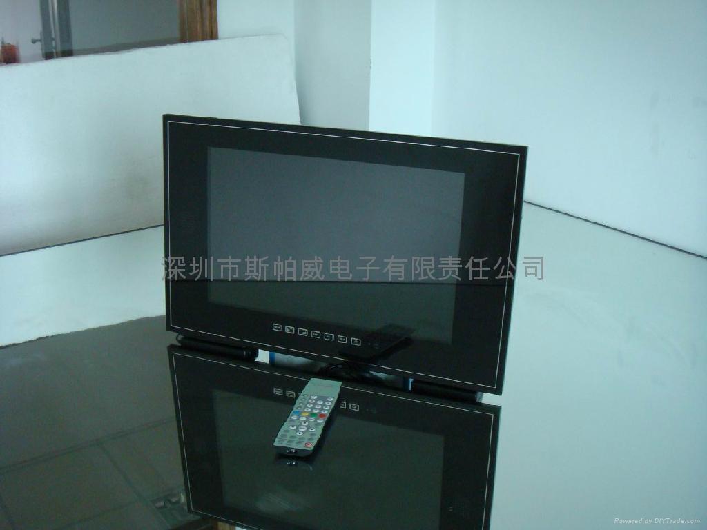卫生间浴室防水电视 1