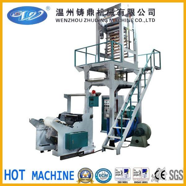 Film extrusion machine 1