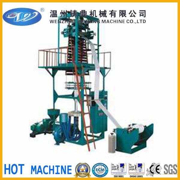 H-LDPE film blowing machine 1