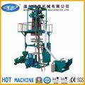 H-LDPE film blowing machine