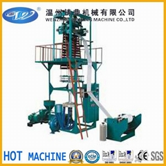 H-LDPE film blowing machine