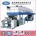 Dry high speed laminating machine