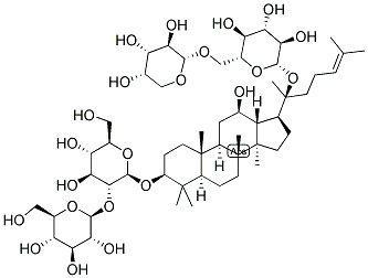 Ginsenoside 10%~80% 2