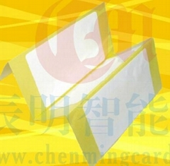 UHF系列不干胶纸质电子标签